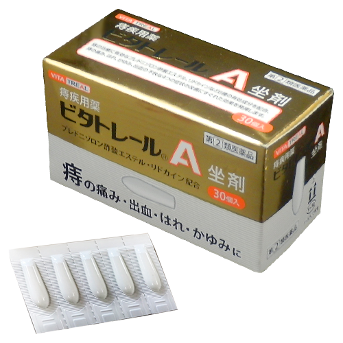 Vitatreal A Suppository Product Details Vitatreal Official Website